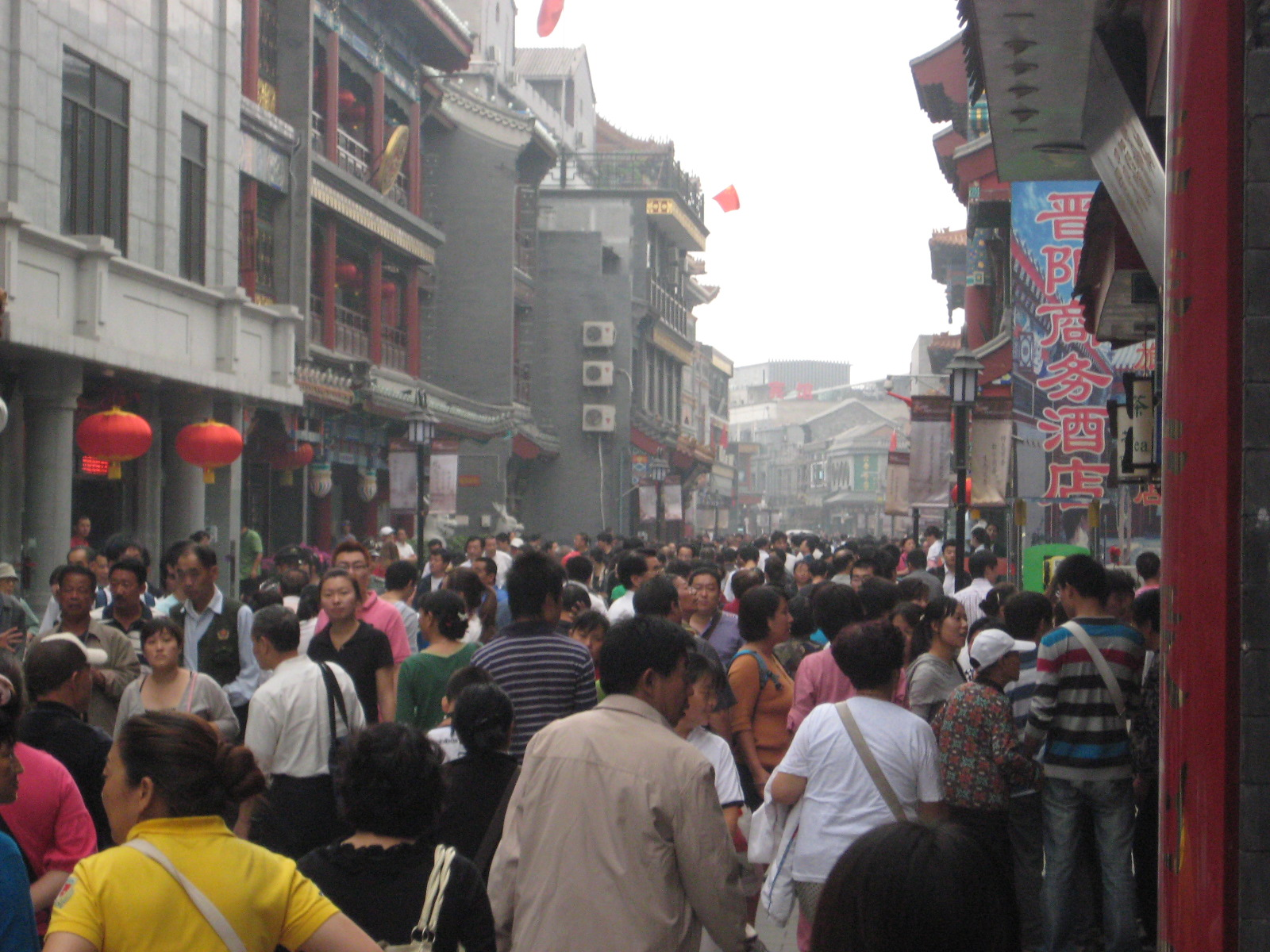 Shopping_in_the_Qianmen_District.JPG